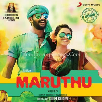 Maruthu Poster