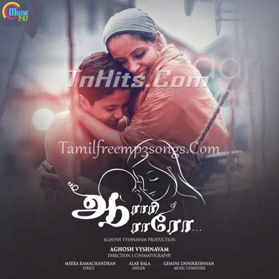 Tamil A List Movies Mp3 Collections Download, A-Z Tamil ...