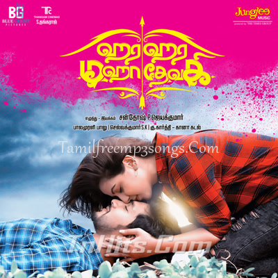 Tamil Mp3 Songs Download, A-Z Tamil Movie High Quality Mp3