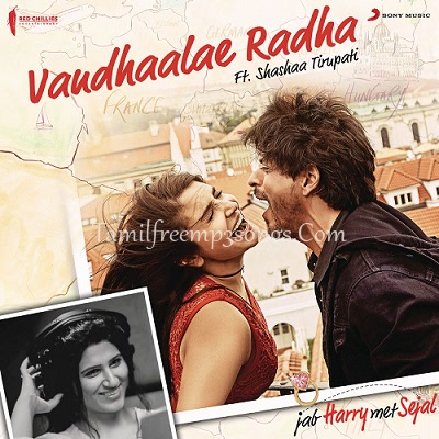 Jab Harry Met Sejal - Tamil