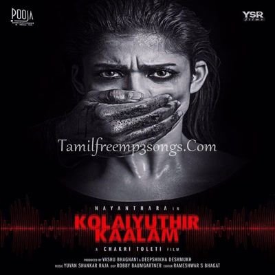 kalvanin kadhali tamil movie high quality mp3 songs free
