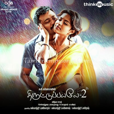 Thiruttu Payale 2 Poster
