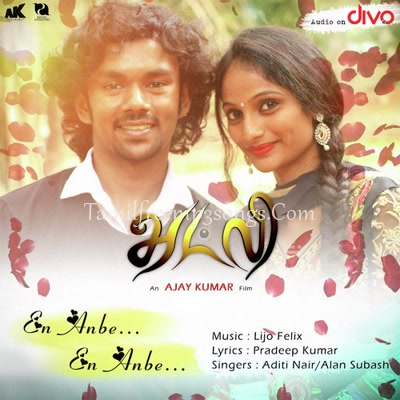 Atlee Tamil Short Film