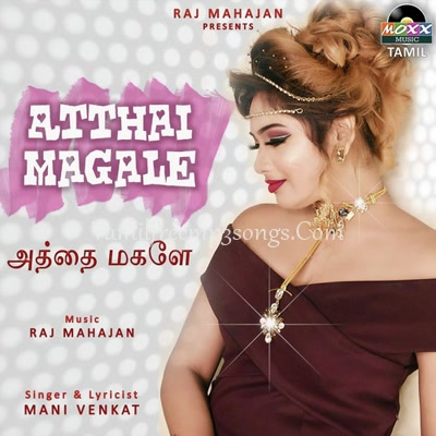 Atthai Magale Poster