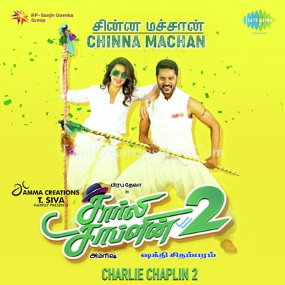 Charlie Chaplin 2 Poster