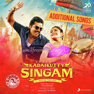 Kadaikutty Singam (Additional Songs) Poster