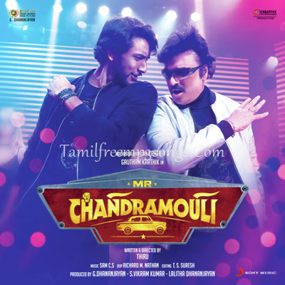 Mr Chandramouli Poster