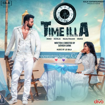 Time Illa Poster