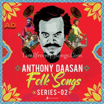 Anthony Daasan Folk Songs Series 2 Poster