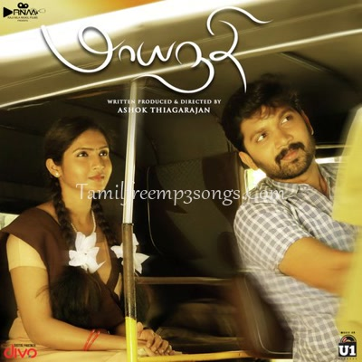 Maayanadhi Tamil Movie High Quality Mp3 Songs Free