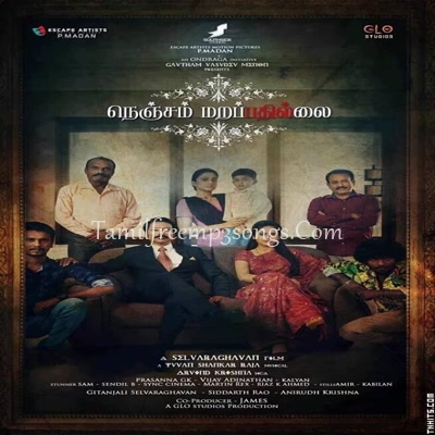 nenjam marappathillai old tamil movie songs free instmank
