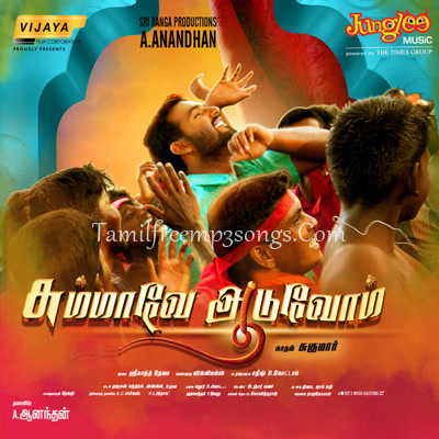 Mgr sivaji rajini kamal kuthu songs download