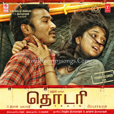 ayan tamil movie mp3 songs free download