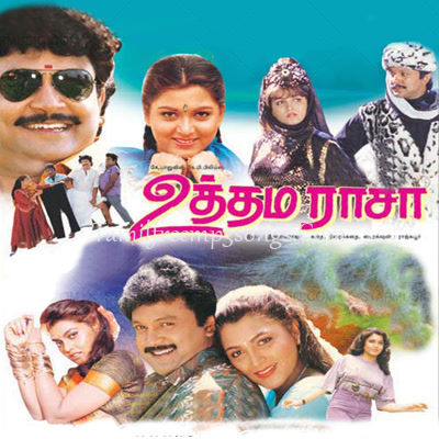 Ilayaraja Tamil Songs Free Download