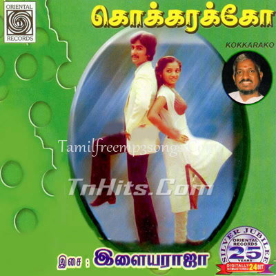 TAMIL MP3 DOWNLOAD MP3 DATABASE