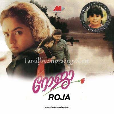 roja tamil movie high quality mp3 songs free download