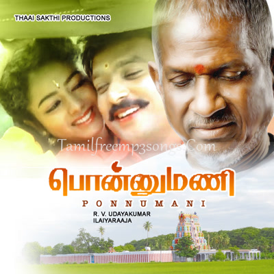 best of ilayaraja mp3 free download