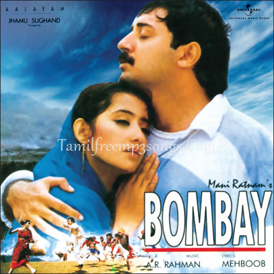 Bombay Poster