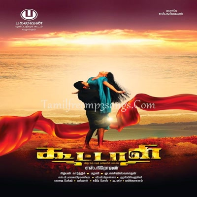 Image Result For Achacho Tamil Movie Songs