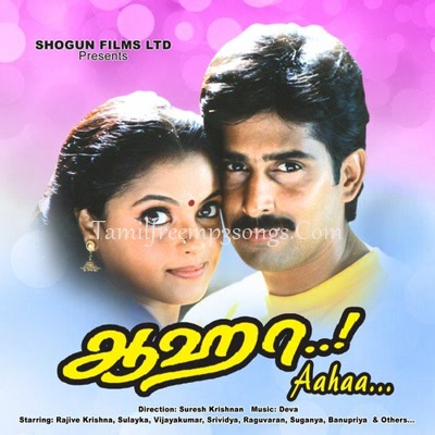 Tamil A List Movies Mp3 Collections Download, A-Z Tamil