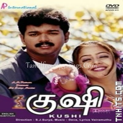 download tamil movies in hd quality