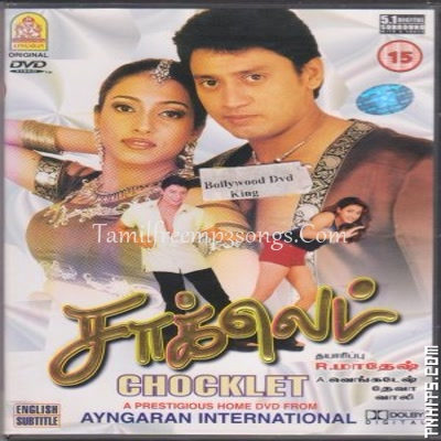 Chocolate Tamil Movie Video Songs Free Download