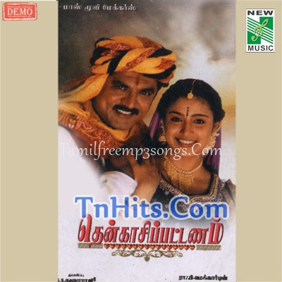 Thenali Tamil Movie Mp3 Songs free download