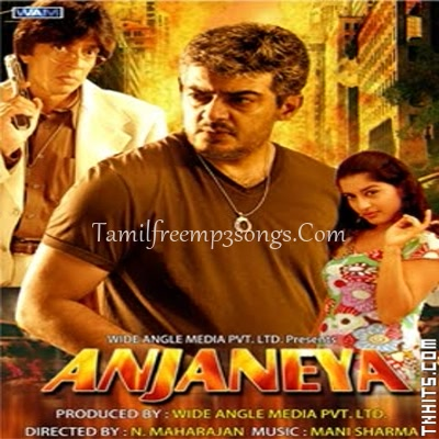 Anjaneya Songs Spb Mp3 Free Download - Mp3Take