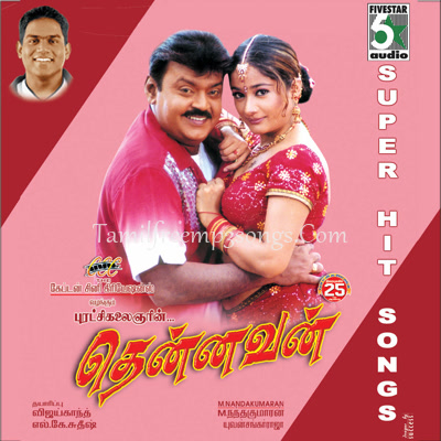 Tamil T List Movies Mp3 Collections Download, A-Z Tamil