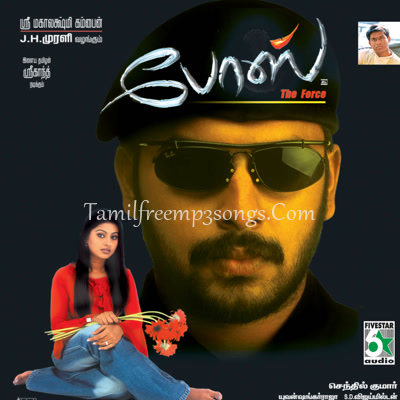 jassie gift tamil songs download