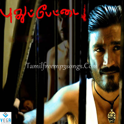 Dhanush Hits Mp3 Songs Download, Dhanush Hits Tamil Songs