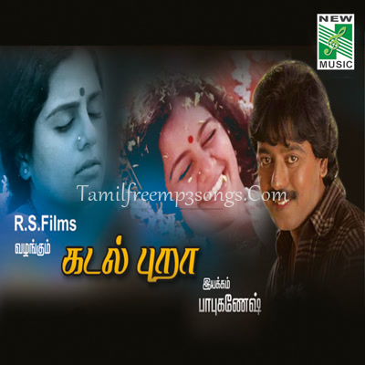 Kaadhal Tamil mp3 songs download