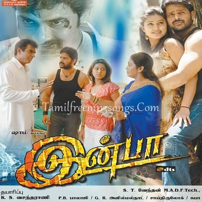 Tamil Dubbed Movies Download Tamil HD Dubbed Movies ...