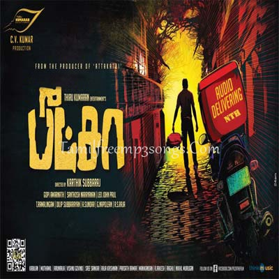 Pizza 2 Tamil Movie Songs Mp3 Free Download ||
