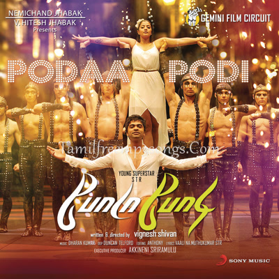 tamil p list movies mp3 collections download az tamil