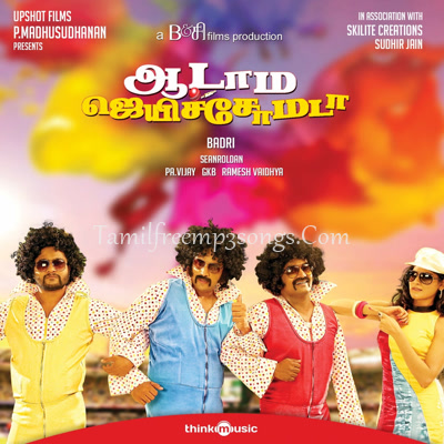 PuliVaal Tamil Movie High Quality Mp3 Songs Free Download