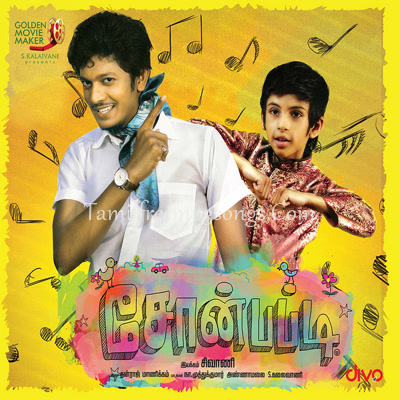 thagaraaru tamil movie high quality mp3 songs free