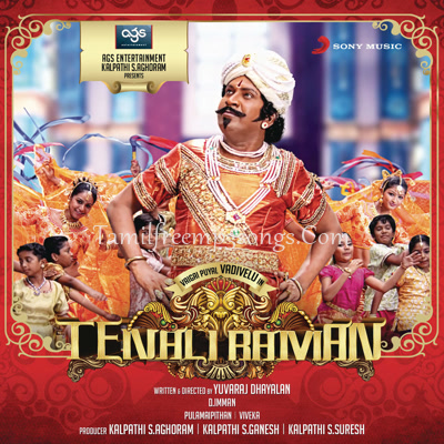 Thenali - Download Tamil Songs