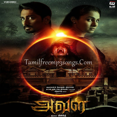 Tamil HD Video Songs, Tamil HD 1080p MP4 Video Songs ...