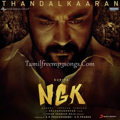 NGK Poster